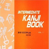 Intermediate Kanji Book Vol.1