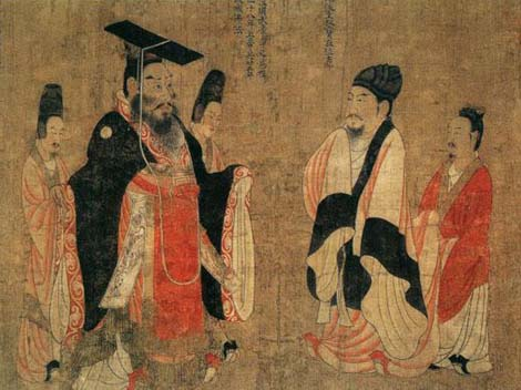 A Lesson Chinese Dynasties 中国朝代