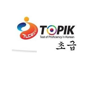 TOPIK Beginner Vocabulary List
