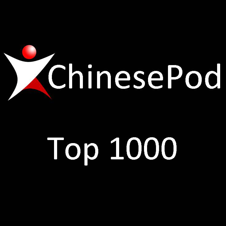 ChinesePod Top 1000