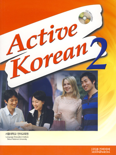 Active Korean 2