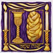 Learn Kabbalat Shabbat