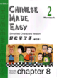 Chinese Made Easy Book 2 Chapter 08