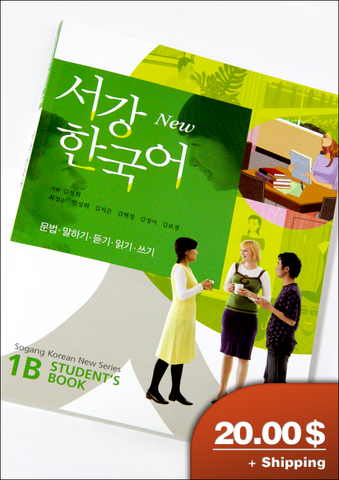 Sogang Korean Level 1A and 1B Review