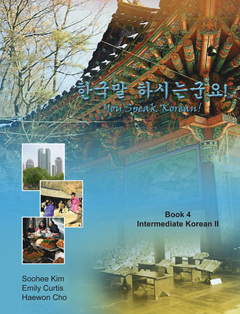 You Speak Korean Book 4:  12 Part 3